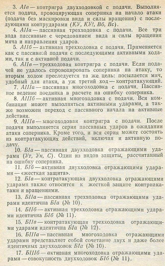 http://sa.uploads.ru/0PGac.jpg
