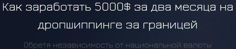 http://sa.uploads.ru/0ZuYE.png