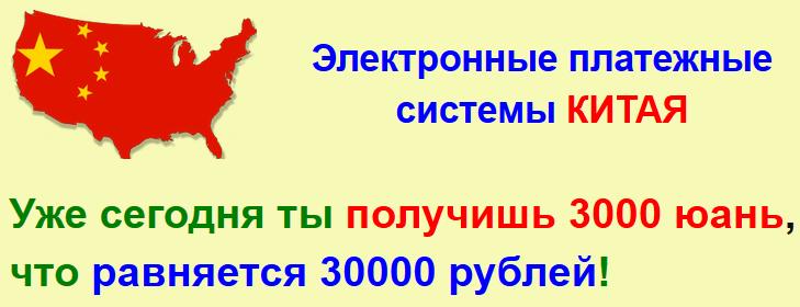 http://sa.uploads.ru/0c7dP.png
