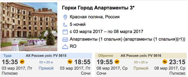 http://sa.uploads.ru/0caZs.png