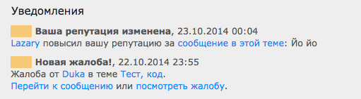http://sa.uploads.ru/0mfHJ.png