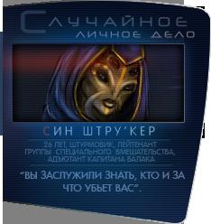 http://sa.uploads.ru/0ng17.png