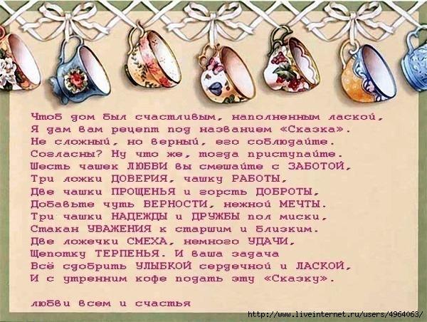 http://sa.uploads.ru/0o9V5.jpg