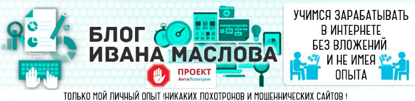 http://sa.uploads.ru/0odRG.png