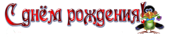 http://sa.uploads.ru/0xJlg.png