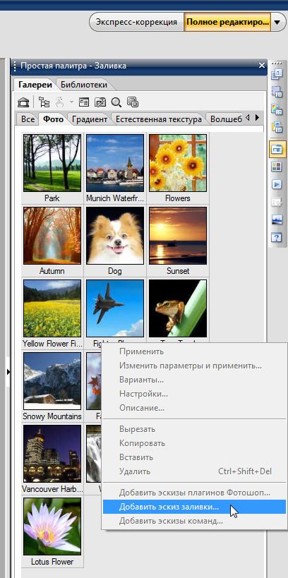 http://sa.uploads.ru/0xRd6.jpg