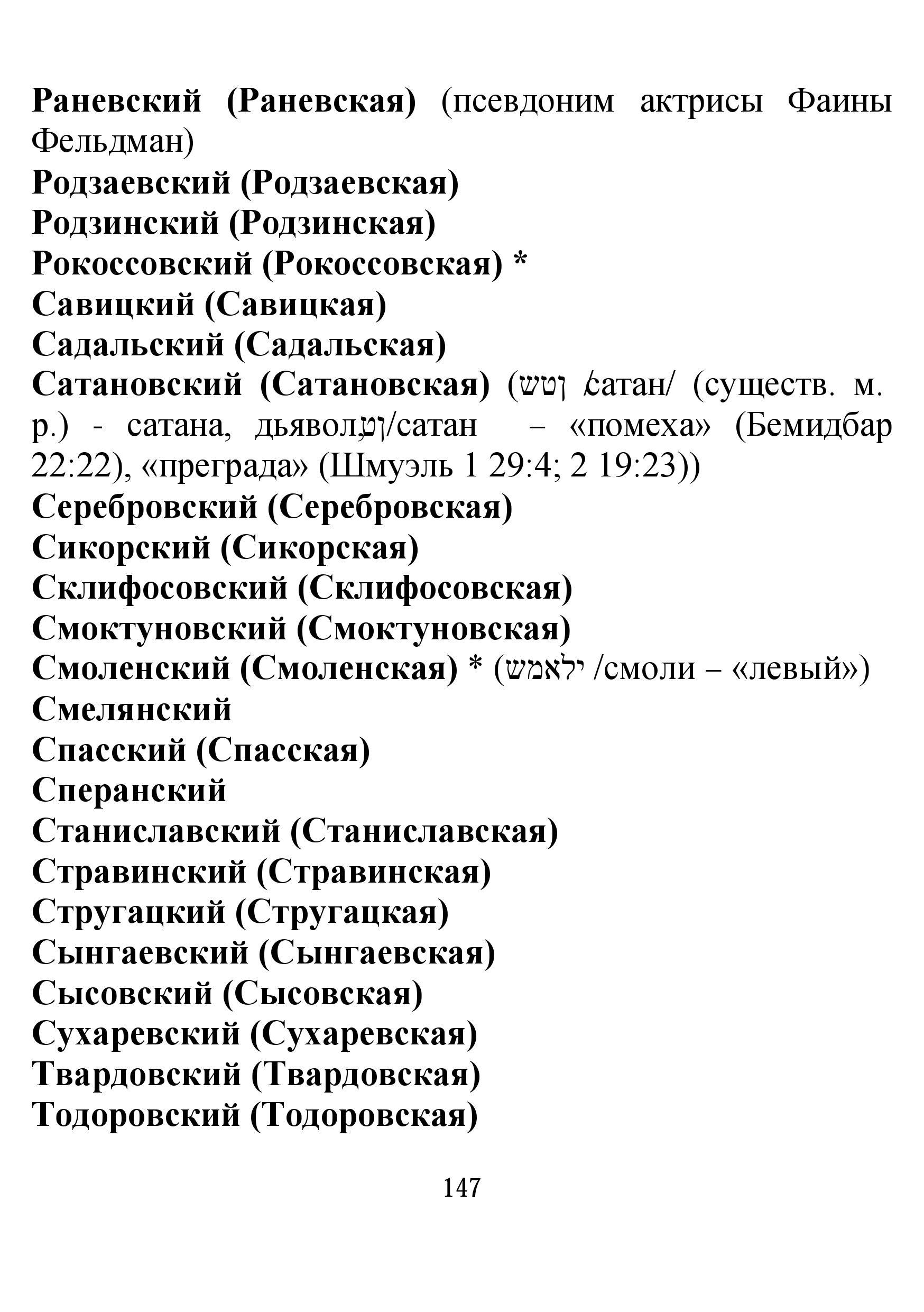http://sa.uploads.ru/0yUmA.jpg