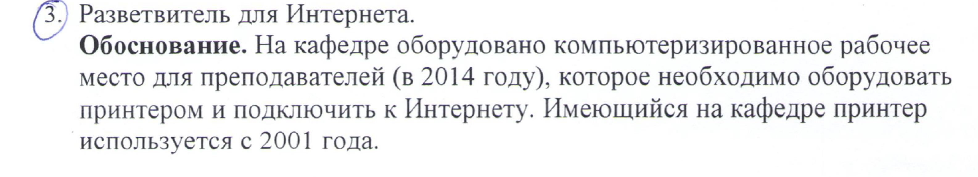http://sa.uploads.ru/19hgv.jpg