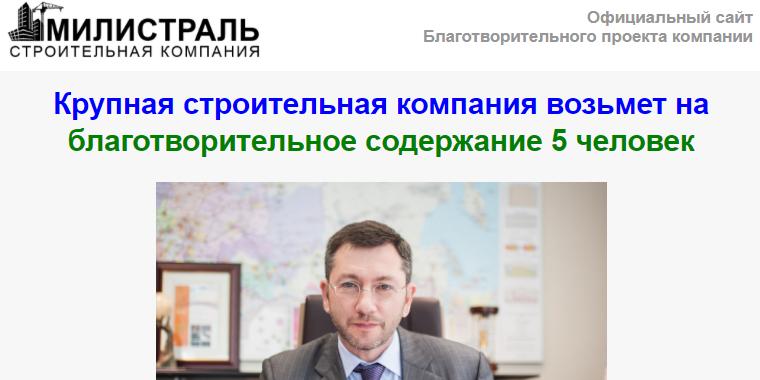 http://sa.uploads.ru/1HbTG.png