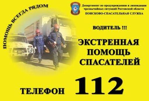 http://sa.uploads.ru/1IHvh.jpg