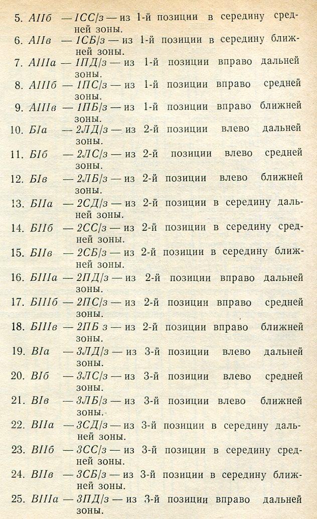 http://sa.uploads.ru/1JmiM.jpg