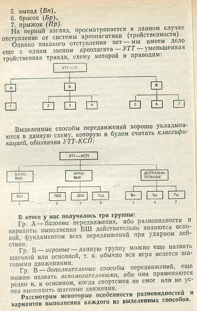 http://sa.uploads.ru/1RKWu.jpg