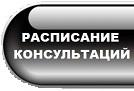 английский в Перми