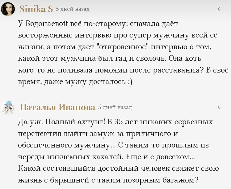 http://sa.uploads.ru/1hf2T.jpg