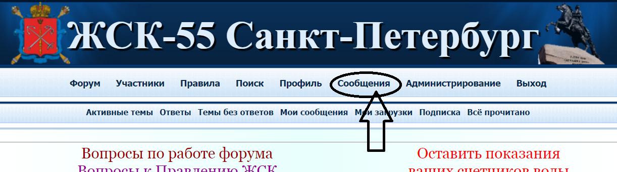 http://sa.uploads.ru/20cjV.png