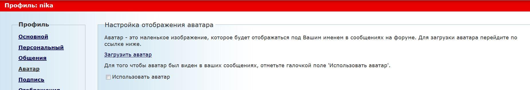 http://sa.uploads.ru/2HfTd.jpg