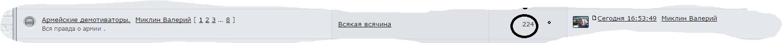 http://sa.uploads.ru/2UM4m.png