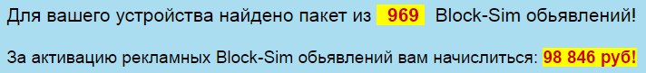 http://sa.uploads.ru/2VtK4.png