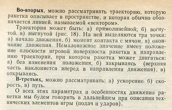 http://sa.uploads.ru/2iIAP.jpg