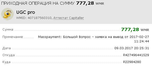http://sa.uploads.ru/2lSE6.jpg