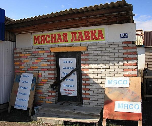 http://sa.uploads.ru/2m4ys.jpg