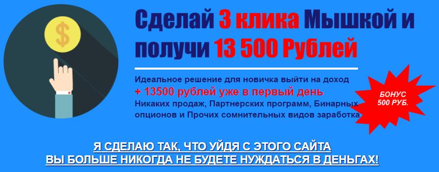 http://sa.uploads.ru/2q8mS.png