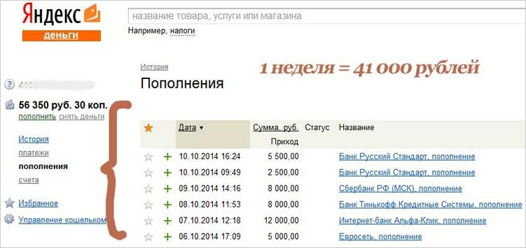 http://sa.uploads.ru/2vbjh.jpg