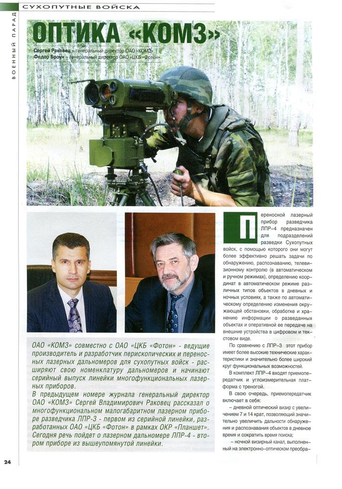 http://sa.uploads.ru/31MNC.jpg