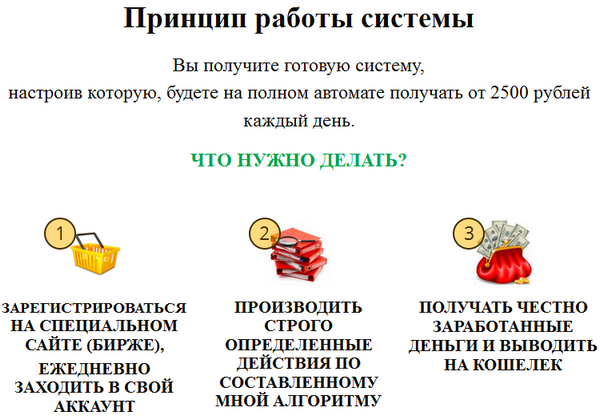 http://sa.uploads.ru/38atJ.png
