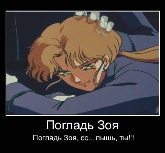 http://sa.uploads.ru/3SsvQ.jpg