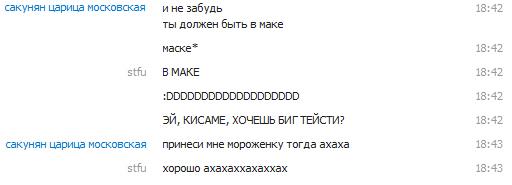http://sa.uploads.ru/3Y8FX.jpg