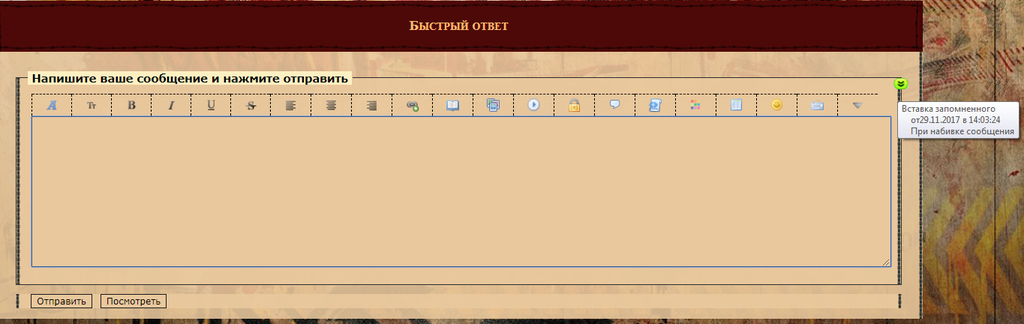 http://sa.uploads.ru/3hgsI.png