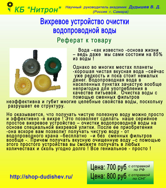 http://sa.uploads.ru/48Czv.png