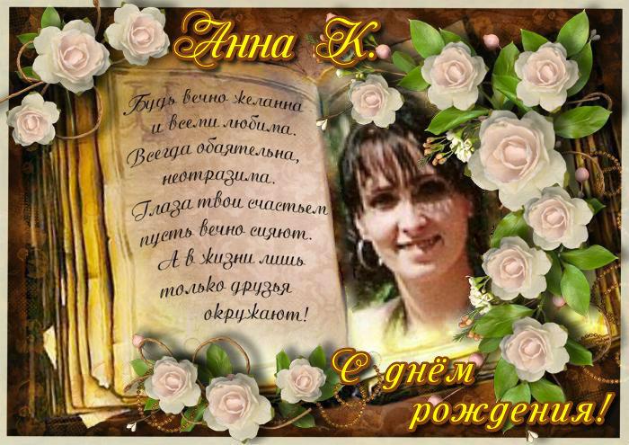 http://sa.uploads.ru/4AH2j.jpg