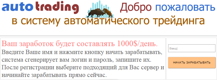 http://sa.uploads.ru/4E5va.png