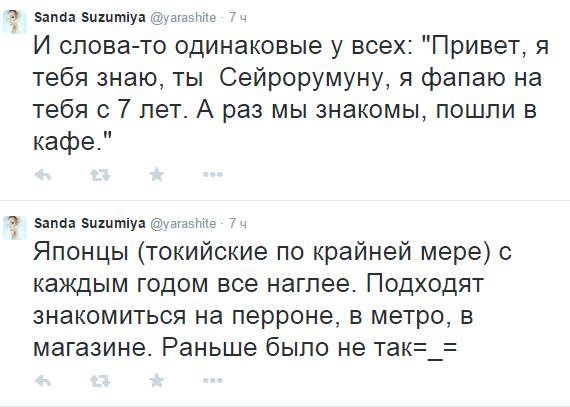 http://sa.uploads.ru/4FTru.png