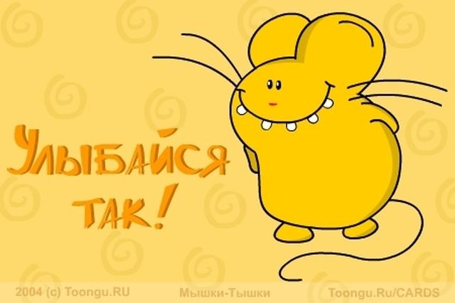 http://sa.uploads.ru/4Ij56.jpg