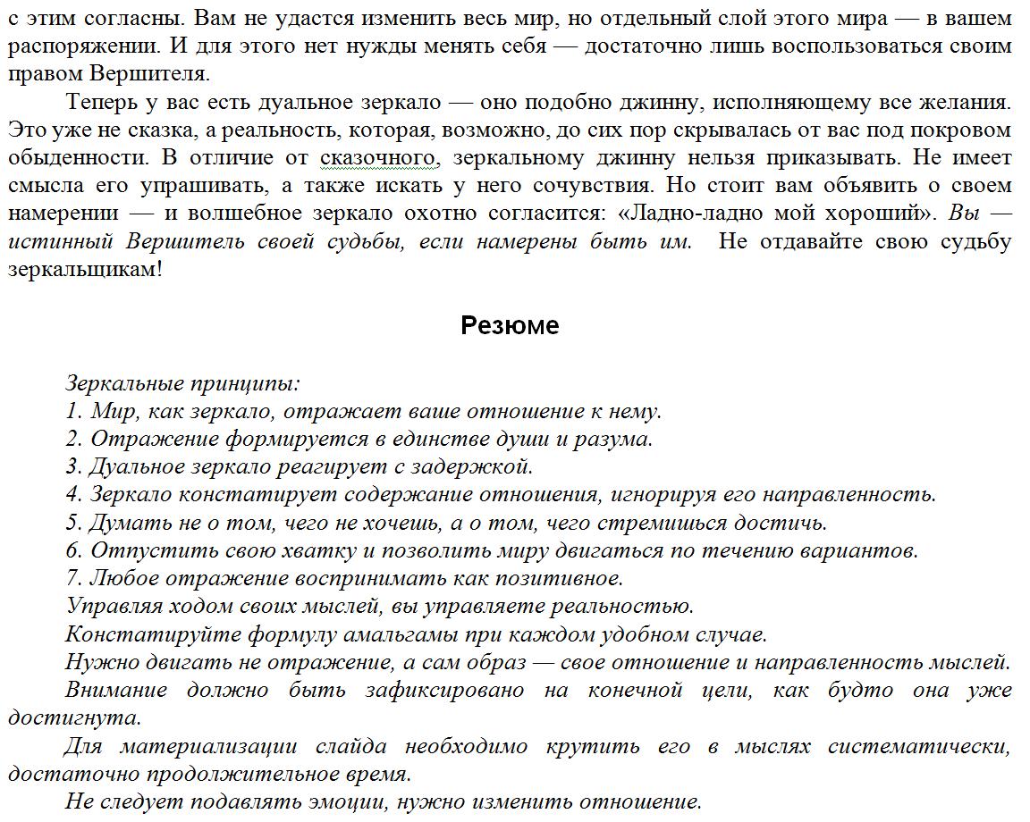 http://sa.uploads.ru/4KeHp.png