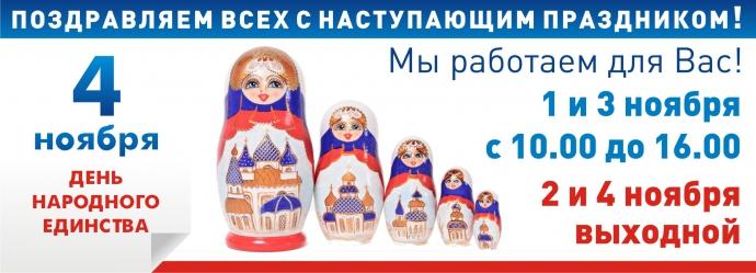 http://sa.uploads.ru/4SMVQ.jpg