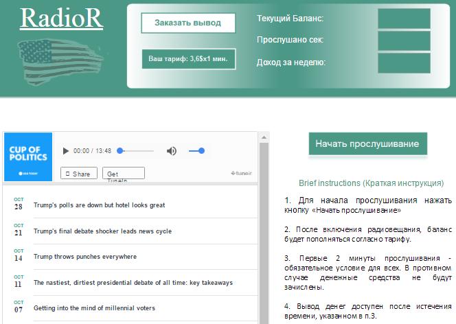 Заработай сам От 45 000 до 60 000 рублей в неделю 4wc7d