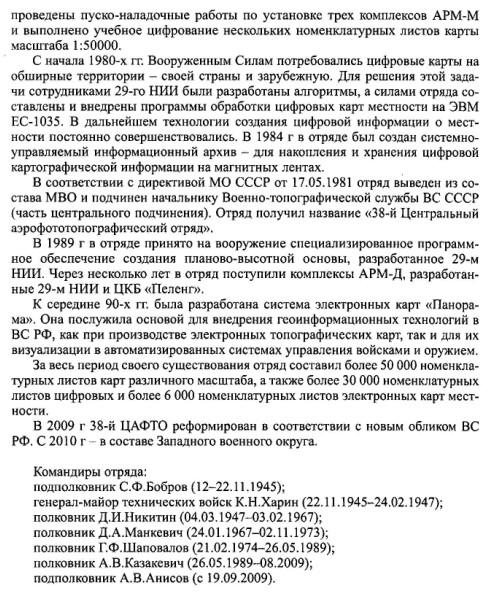 http://sa.uploads.ru/50Iqj.jpg