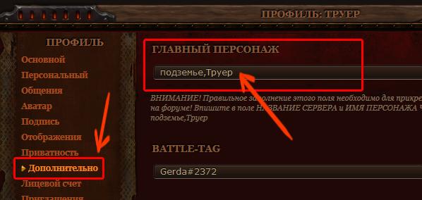 http://sa.uploads.ru/537Tu.jpg