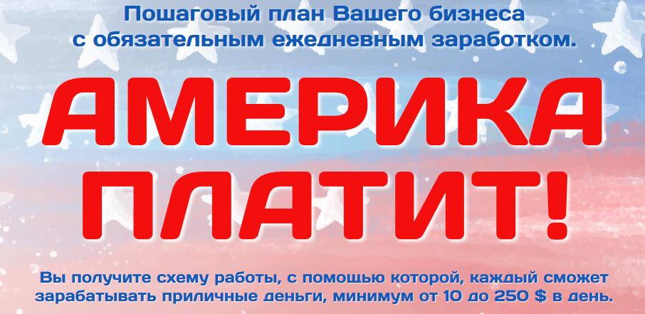 http://sa.uploads.ru/59F3B.png