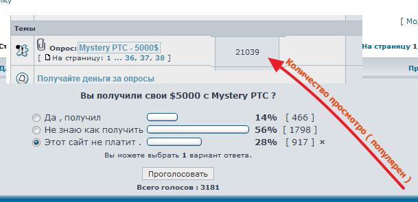 http://sa.uploads.ru/5EQo0.png