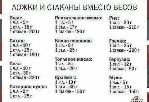 http://sa.uploads.ru/5MAh9.jpg