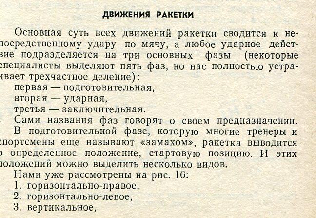 http://sa.uploads.ru/5ZEeb.jpg