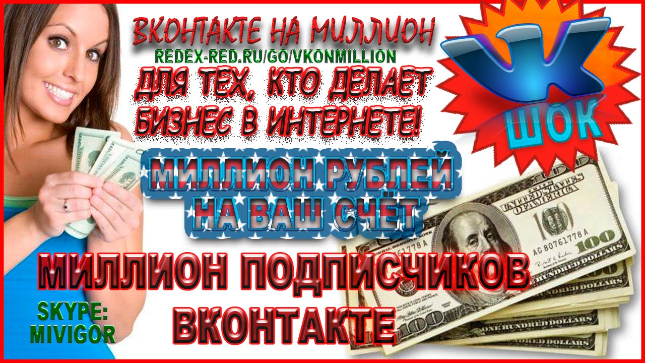 http://sa.uploads.ru/5sGCt.jpg
