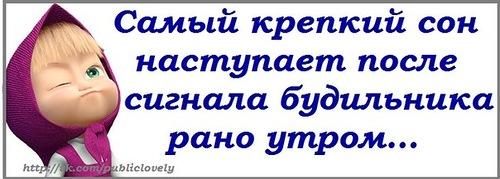 http://sa.uploads.ru/5t0gF.jpg