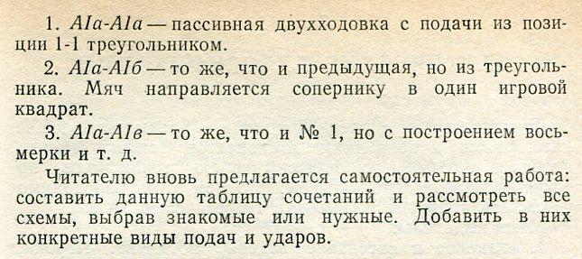 http://sa.uploads.ru/5wsMD.jpg
