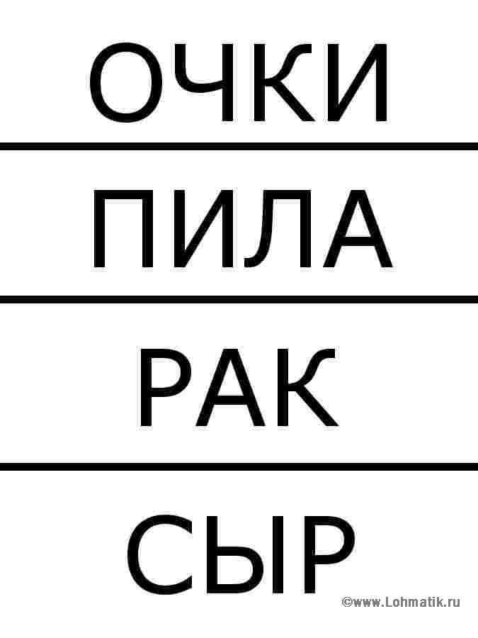 http://sa.uploads.ru/61YvX.jpg